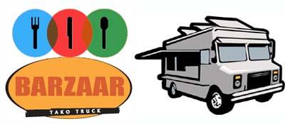 Barzaar Logo Copyright